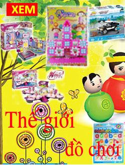 Thế giới đồ chơi