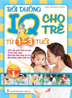 Bồi dưỡng IQ cho Trẻ từ 1 - 3 tuổi