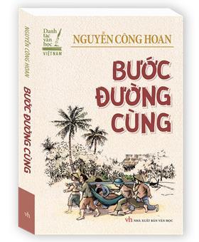 Bức đường cùng - Nguyễn Công Hoan (bìa mềm)