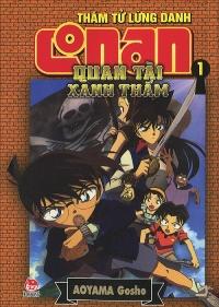 Conan màu: Quan tài xanh thẳm - Tập 1