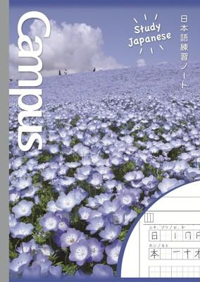 NB-BSJP80- Vở Học Tiếng Nhật