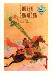 Truyện dân gian Việt Nam - Chuyện ông Gióng