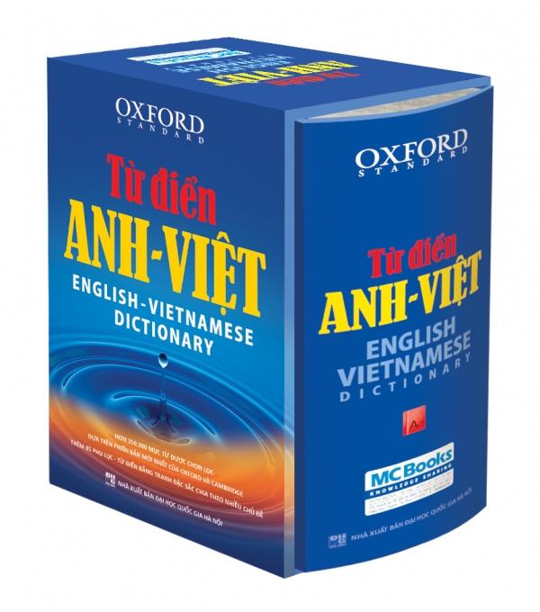Từ Điển Oxford Anh - Việt (Bìa Cứng Xanh)