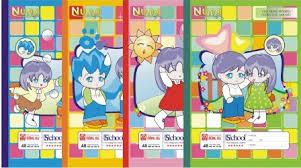 Vở School Nuna 0574