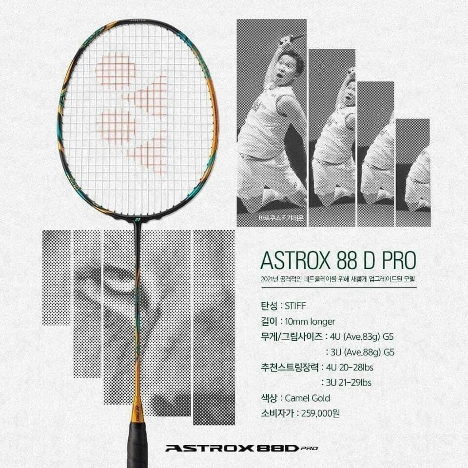 Vợt cầu lông Yonex Astrox 88D PRO (Chính hãng)